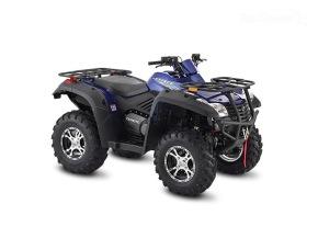 venta de quads atv en Soria